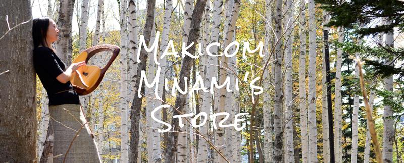 makicom_store